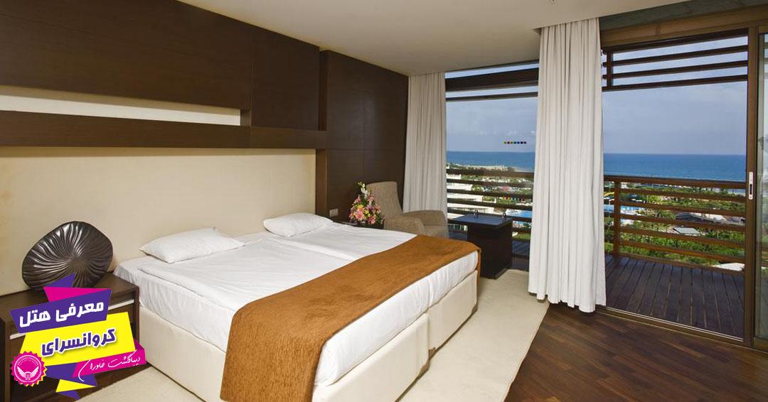 اتاق های هتل کروانسرای لارا
