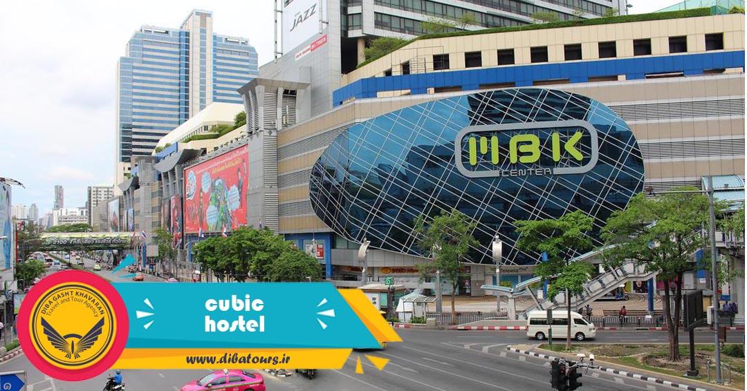 هاستل کیوبیک تایلند