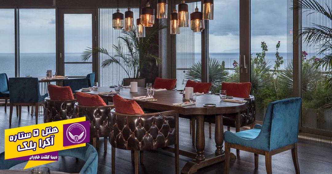 هتل 5 ستاره لوکس آکرا آنتالیا