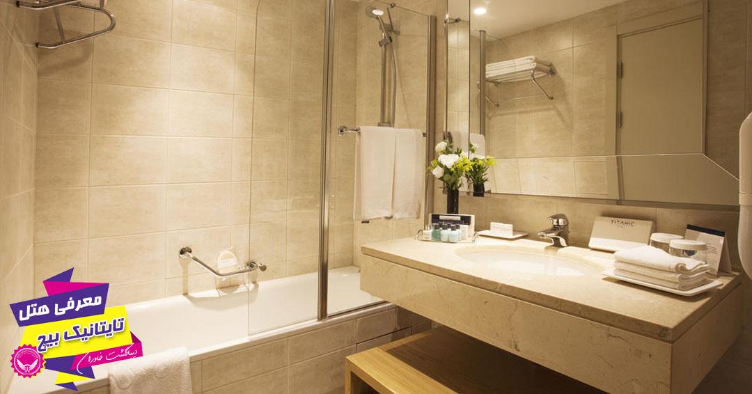 سرویس بهداشتی اتاق های هتل تایتانیک بیچ آنتالیا