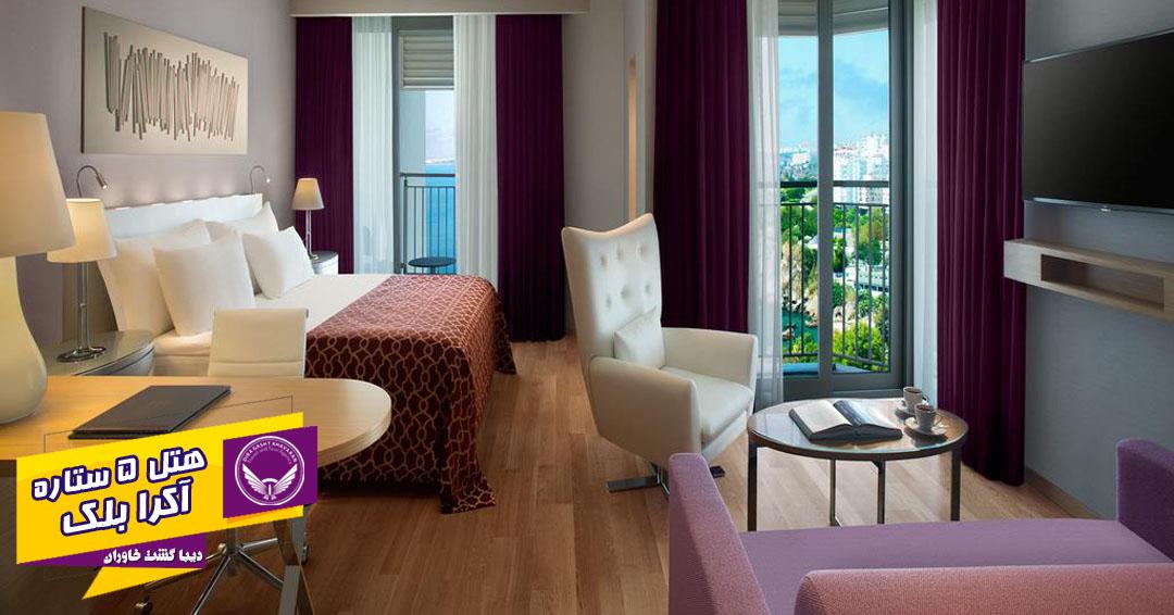 اتاق های هتل آکرا بلک آنتالیا