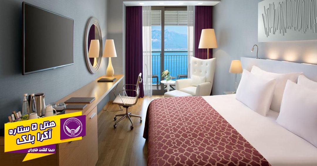 اتاقهای هتل لوکس آکرا آنتالیا