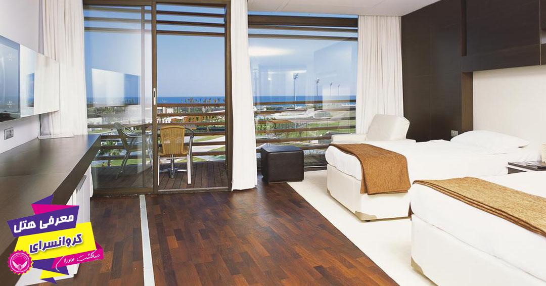 هتل 5 ستاره کروانسرای لارا