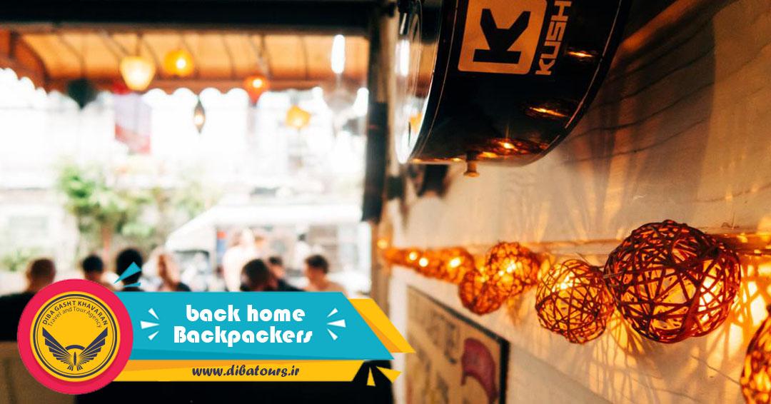 هاستل بک هوم بکپکرز بانکوک