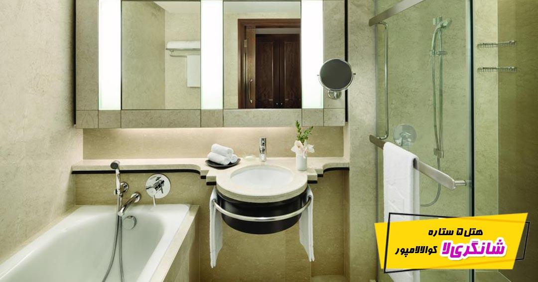 امکانات اتاق های هتل شانگریلا مالزی