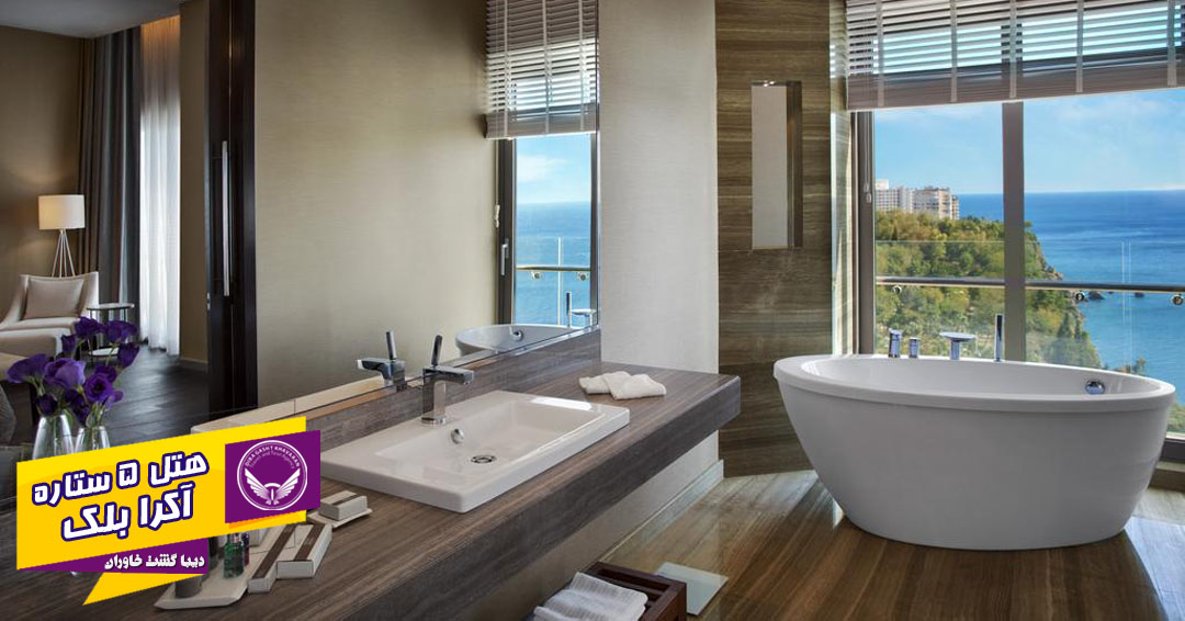 هتل آکرا بلک آنتالیا