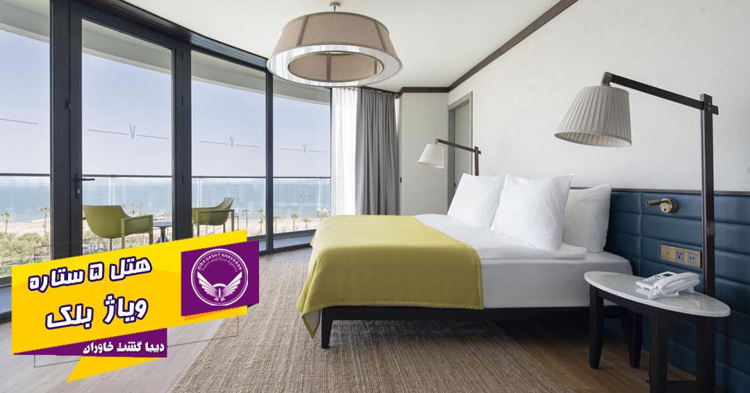 اتاق هتل لوکس ویاژ بلک