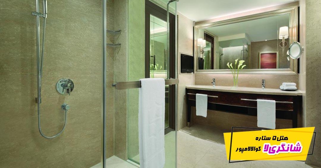 سرویس بهداشتی و حمام اختصاصی اتاق ها