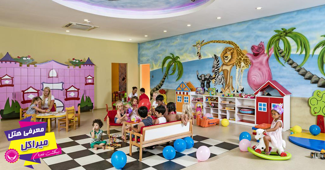 فضای بازی کودکان هتل میراکل انتالیا