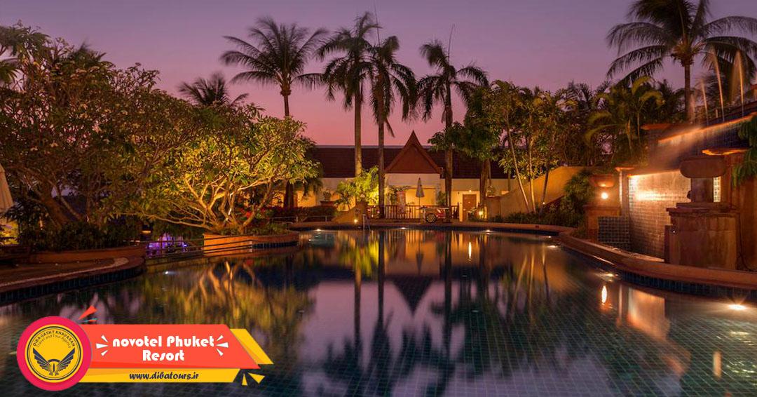 اطلاعات کامل هتل نووتل پوکت