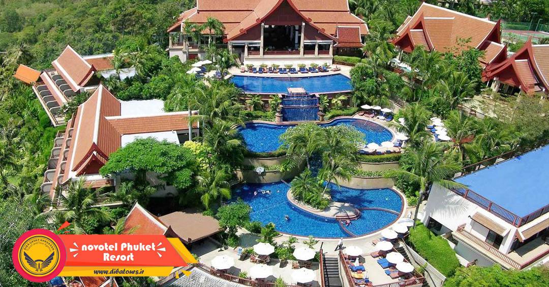 اطلاعات کامل هتل نووتل پوکت تایلند