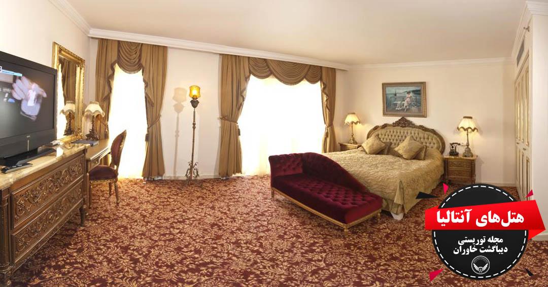 اتاق های هتل آستریا کرملین آنتالیا