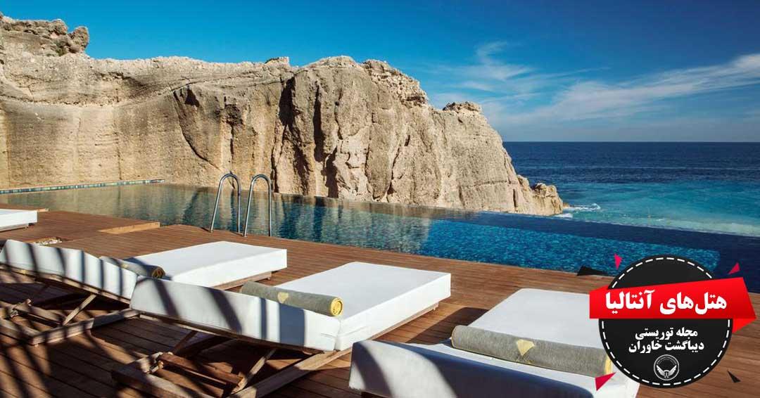 معرفی هتل های آنتالیا