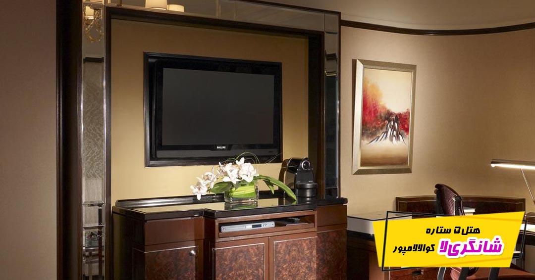 امکانات اتاق های هتل شانگریلا