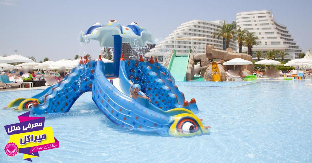 پارک آبی کودکان هتل میراکل آنتالیا